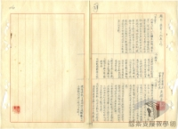 民國38年以前國共兩黨的合作與衝突>抗戰前的剿共>第一次剿共>東固戰役