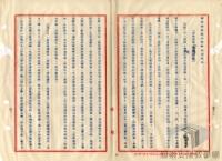 民國38年以前國共兩黨的合作與衝突>抗戰前的剿共>第三次剿共>贛州戰役