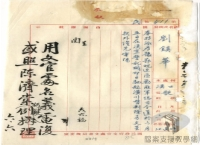 民國38年以前國共兩黨的合作與衝突>抗戰前的剿共>豫鄂皖剿共>末期清剿