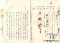 民國38年以前國共兩黨的合作與衝突>抗戰前的剿共>追剿與清剿>湘黔滇追剿