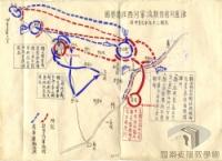民國38年以前國共兩黨的合作與衝突>抗戰前的剿共>追剿與清剿>陜甘晉追剿
