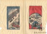 民國38年以前國共兩黨的合作與衝突>抗戰勝利後的國共戰爭>動員戡亂>剿共宣傳