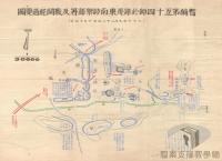 民國38年以前國共兩黨的合作與衝突>抗戰勝利後的國共戰爭>遼瀋會戰>錦州會戰