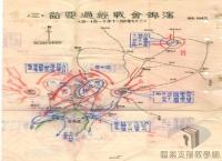 民國38年以前國共兩黨的合作與衝突>抗戰勝利後的國共戰爭>遼瀋會戰>彰武、黑山之役
