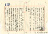 民國38年以前國共兩黨的合作與衝突>抗戰勝利後的國共戰爭>遼瀋會戰>空軍參加遼瀋會戰