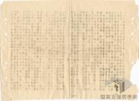 民國38年以前國共兩黨的合作與衝突>抗戰勝利後的國共戰爭>平津會戰>塘沽戰役