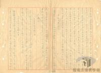 民國38年以前國共兩黨的合作與衝突>抗戰勝利後的國共戰爭>徐蚌會戰>陳官莊戰役