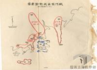 民國38年以前國共兩黨的合作與衝突>抗戰勝利後的國共戰爭>東南沿海島嶼戰役>東山島戰役