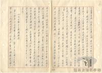 民國38年以前國共兩黨的合作與衝突>抗戰前的剿共>豫鄂皖剿共>獨山、麻埠戰役