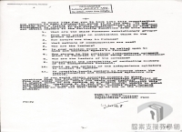 臺灣光復初期的接收與治理>臺灣接收工作>接收規畫>臺灣調查委員會