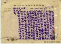 臺灣光復初期的接收與治理>臺灣接收工作>軍事接收>國軍登陸臺灣