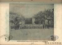 臺灣光復初期的接收與治理>臺灣接收工作>軍事接收>備忘錄遞交儀式