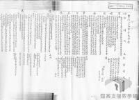 臺灣光復初期的接收與治理>臺灣光復初期的行政措施與政治事件>二二八事件>事件檢討