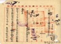臺灣光復初期的接收與治理>光復初期的經濟整建>產業整建>工業整建