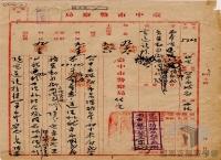 臺灣光復初期的接收與治理>光復初期的經濟整建>公用事業的建設>國民義務勞動