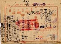 臺灣光復初期的接收與治理>光復初期的社會發展>公共衛生>增設醫院