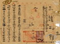 臺灣光復初期的接收與治理>光復初期的社會發展>社會救濟>育幼院