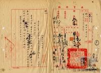 臺灣光復初期的接收與治理>光復初期的社會發展>教育發展>高等教育機構的接管