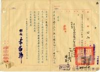 臺灣光復初期的接收與治理>光復初期的社會發展>官方宣傳與文化活動>國語推行運動