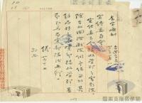 臺灣光復初期的接收與治理>光復初期的社會發展>官方宣傳與文化活動>電影宣傳