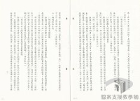民國38 年以後臺灣政治發展>兩岸關係>開放探親