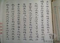 民國38 年以後臺灣政治發展/反共抗俄/八二三砲戰