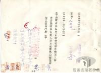 民國38 年以後臺灣政治發展>反共抗俄>中華婦女反共〈抗俄〉聯合會