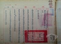 民國38 年以後臺灣政治發展/反共抗俄/緬境國軍撤臺