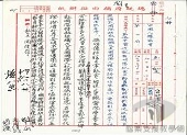 民國38 年以後臺灣政治發展>戒嚴體制的建立>動員戡亂時期檢肅流氓條例