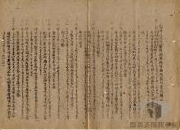 民國38 年以後臺灣政治發展>戒嚴體制的建立>戒嚴時期之相關管制辦法
