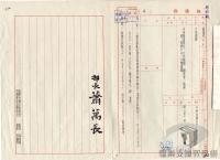 民國38 年以後臺灣政治發展>戒嚴體制的建立>感訓處分