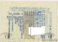 民國38 年以後臺灣政治發展/戒嚴體制下的白色恐怖/雷震案