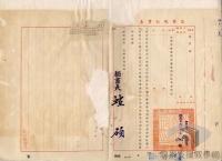 民國38 年以後臺灣政治發展>戒嚴體制下的白色恐怖>蘇東啟案