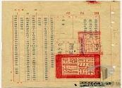 民國38 年以後臺灣政治發展>戒嚴體制下的白色恐怖>李友邦案