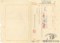 民國38 年以後臺灣政治發展>戒嚴體制下的社會>禁書