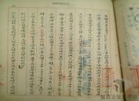 民國38 年以後臺灣政治發展>外交關係(國際關係)>南海主權問題
