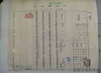 民國38 年以後臺灣政治發展>外交關係(國際關係)>經技合作與海外技術合作委員會