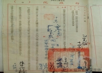 民國38 年以後臺灣政治發展/外交關係(國際關係)/經技合作與海外技術合作委員會