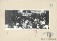 民國38 年以後臺灣政治發展>戒嚴體制下的白色恐怖>中壢事件
