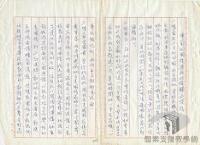 民國38 年以後臺灣政治發展>戒嚴體制下的白色恐怖>美麗島事件