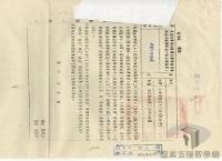 民國38 年以後臺灣政治發展>戒嚴體制下的社會>警察治安的控制
