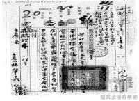 民國38 年以後臺灣政治發展>選舉與地方自治>地方自治的研議