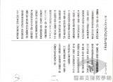 民國38 年以後臺灣政治發展>選舉與地方自治>選舉制度