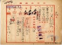 民國38 年以後臺灣政治發展>選舉與地方自治>縣市議員選舉