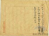 民國38 年以後臺灣政治發展>選舉與地方自治>臺灣省議會的成立