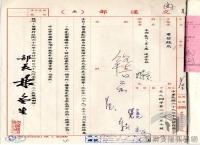 民國38 年以後臺灣政治發展>選舉與地方自治>增額國民大會代表選舉
