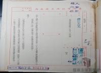 民國38 年以後臺灣政治發展>選舉與地方自治>增額立法委員選舉