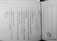 民國38 年以後臺灣政治發展/選舉與地方自治/地方自治二法