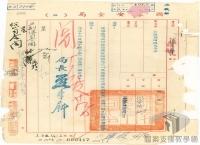 民國38 年以後臺灣政治發展>民主運動與憲政改革>雜誌論政-文星雜誌