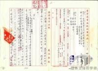 民國38 年以後臺灣政治發展/戒嚴體制的建立/懲治叛亂條例